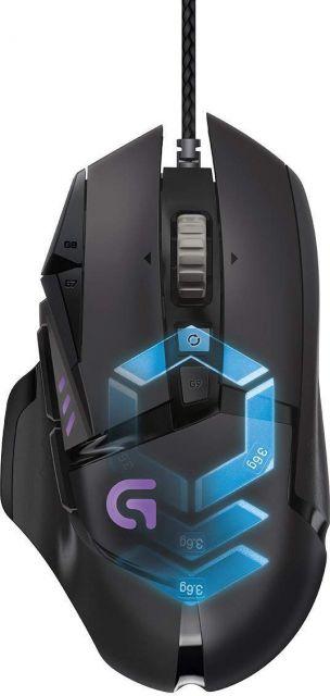 bon plan : Logitech G502 Souris Gaming
