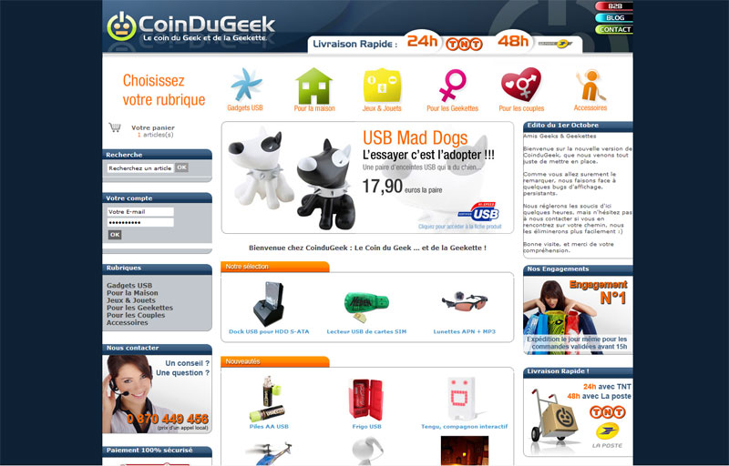 une r duction chez coin du geek pour les cowcotlandiens articles divers. Black Bedroom Furniture Sets. Home Design Ideas