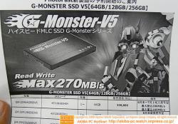 PhotoFast G-Monster-V5 Raid 0