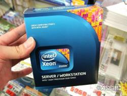 Encore des friandises Intel