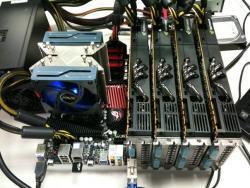 Quatre GTX480 chez Asus aussi