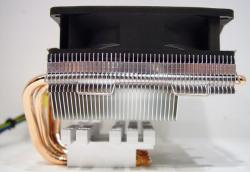 Deuxième test pour le Cooler Master Vortex Plus