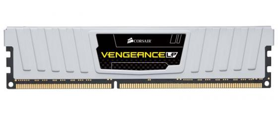 Vengeance : un kit 8 Go Vengean artic en Low Profil