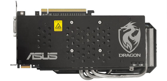 Asus : une HD 7850 DCUII Dragon