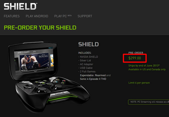 console nvidia-shield repoussee juillet