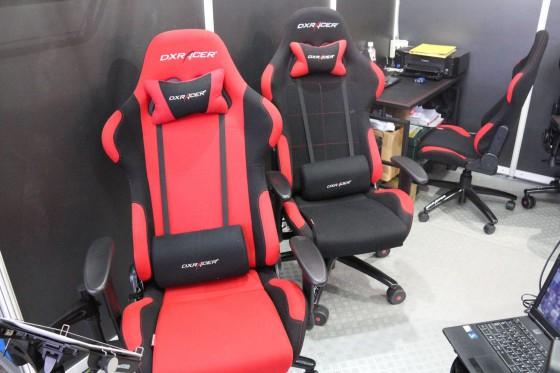 Chaise de bureau pour gamer of siege bureau gamer for Bureau gamer