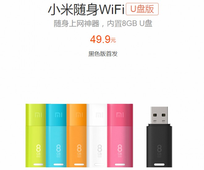 wifi 8go 1to cloud cle usb xiaomi