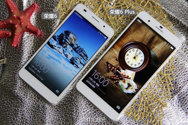 huawei annonce son smartphone haut de gamme honor 6 plus. Black Bedroom Furniture Sets. Home Design Ideas