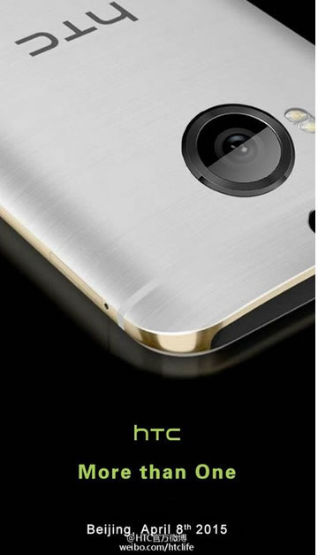 htc one m9 images date lancement