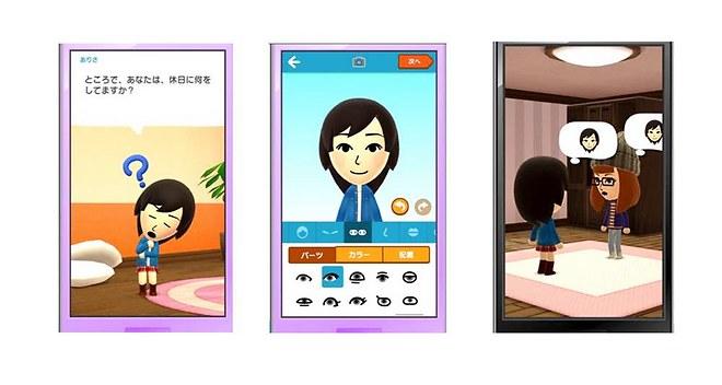 le premier jeu mobile nintendo est retard rendez vous en 2016 jeux pc consoles. Black Bedroom Furniture Sets. Home Design Ideas
