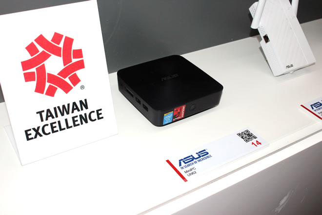 taiwan excellence 2015 asus petites machines
