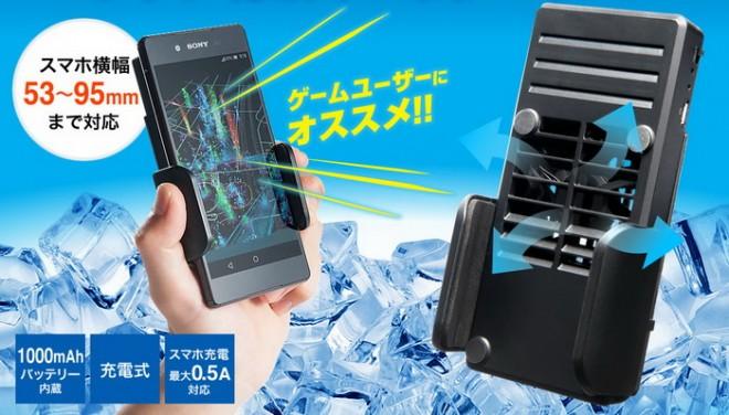 Voil l 39 accessoire ultime pour nos smartphones accessoires for Smartphone ultime uscite