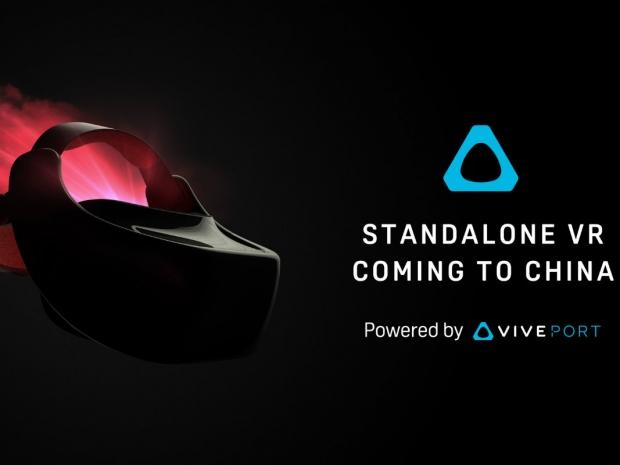 Un nouveau casque VR autonome pour HTC