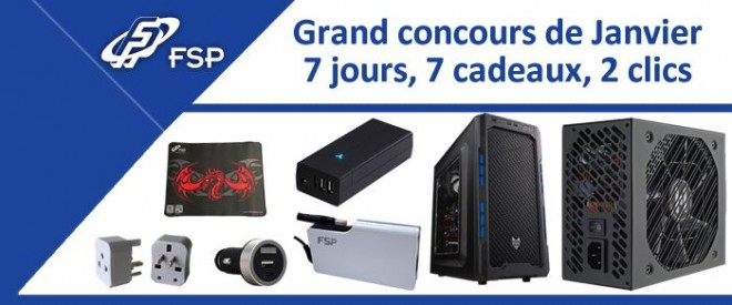 concours fsp 2018