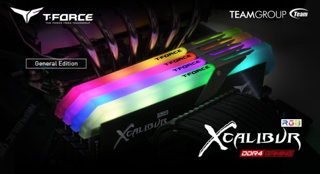 TEAMGROUP EXCALIBUR