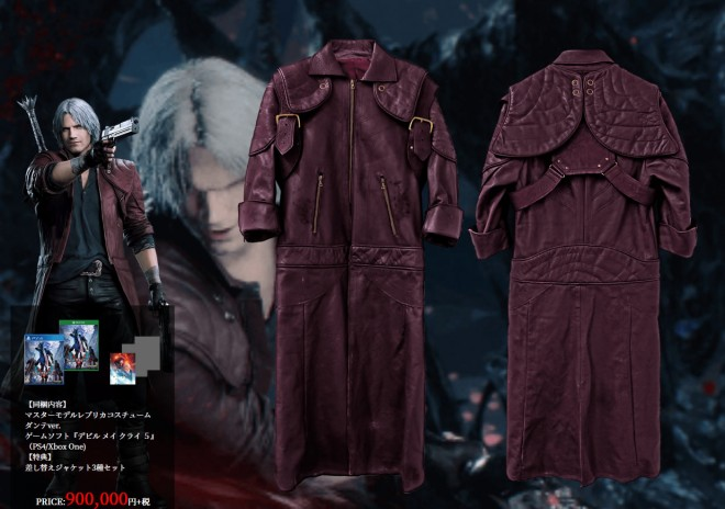 devil-may-cry-5 edition-limitee 7000-euros