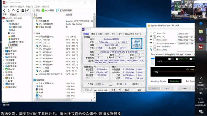 overclocking Intel Corei5-9600K