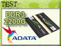 A-Data DDR3-2200G 2 x 2 Go Kit