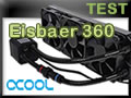 Watercooling AIO Alphacool Eisbaer 360