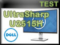 Ecran Dell UltraSharp U2515H