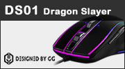 Test souris Gaming Gear Dragon Slayer DS01