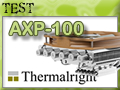 Thermalright AXP-100
