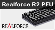 Test clavier mécanique Realforce PFU Limited Edition